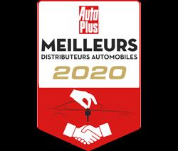 Gaillard-Auto-meilleur-distributeur-Autoplus